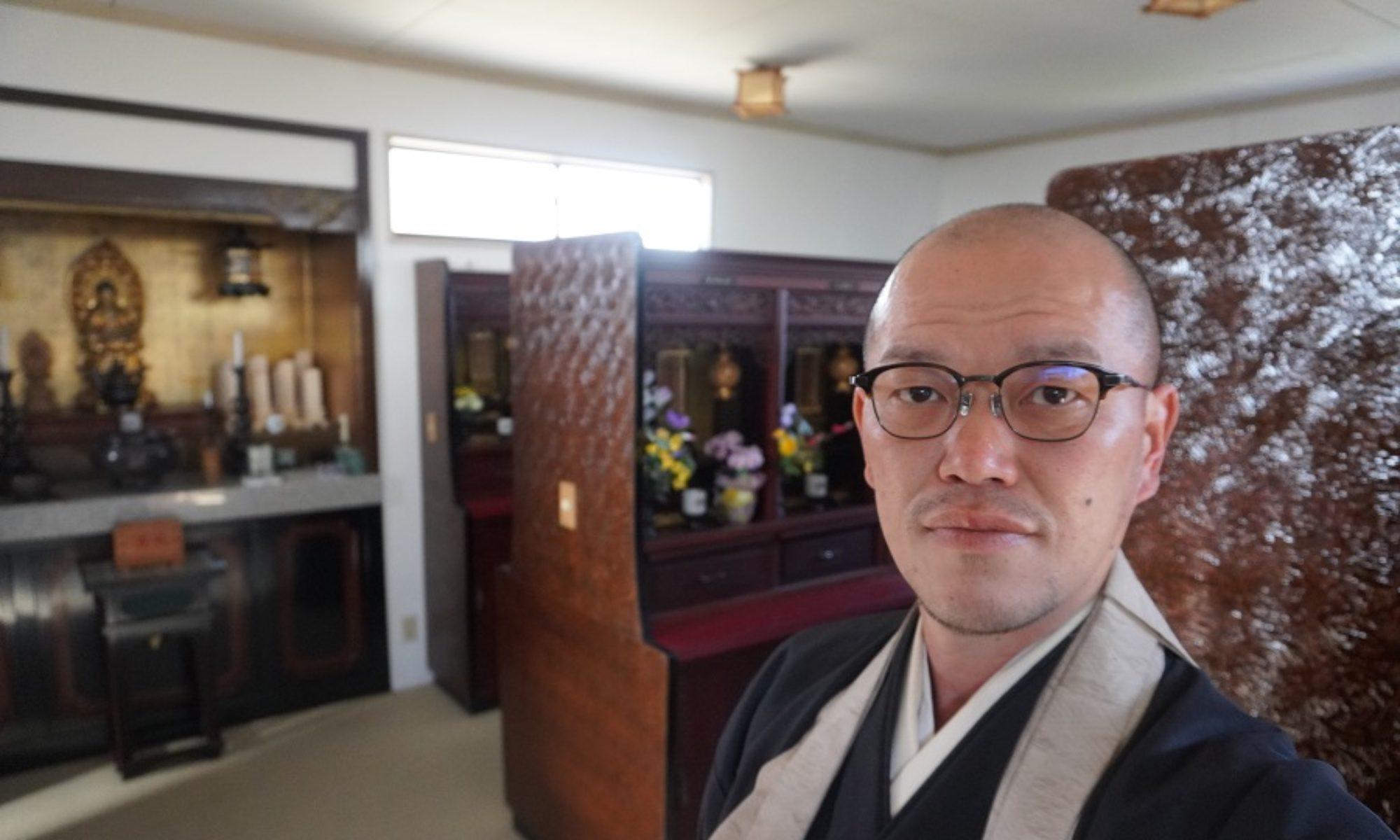 霊應山 清谷寺